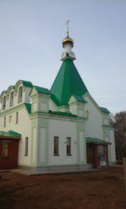 Церковь Святой Троицы в Брангурте